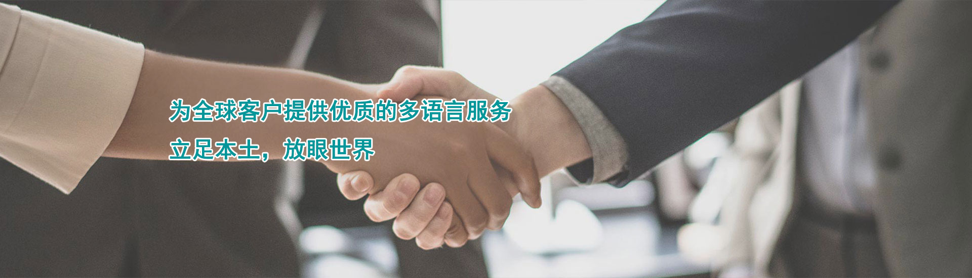 扬州翻译公司