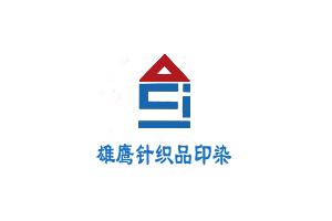淮安翻译公司价格