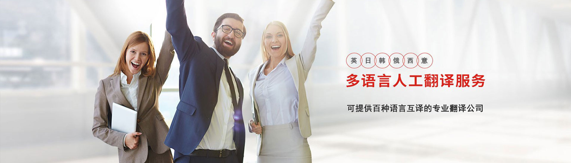 扬州常熟翻译公司价格